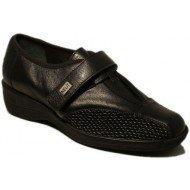 Chaussures CHUT TROPHEE noir